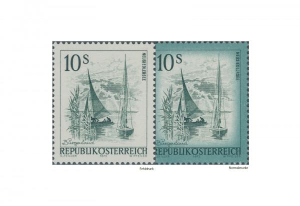 Briefmarke Österreich Veroneser Postfälschung 1850 bis 1853 Michel Nr. 3 PFä gestempelt mit Fotoatte