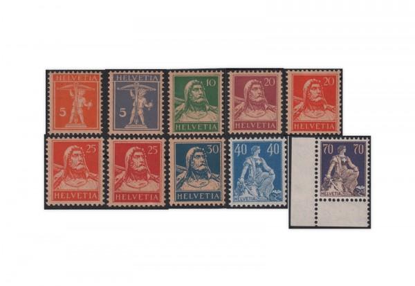 Briefmrken Schweiz Freimarken 1921-1934 Michel-Nr. 162-171 postfrisch