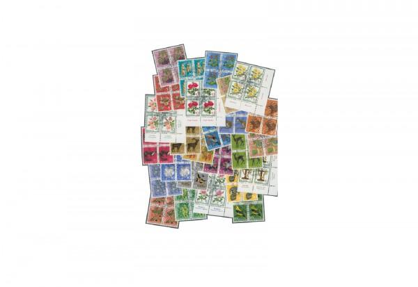 Briefmarken Schweiz Pro Juventute gestempelt