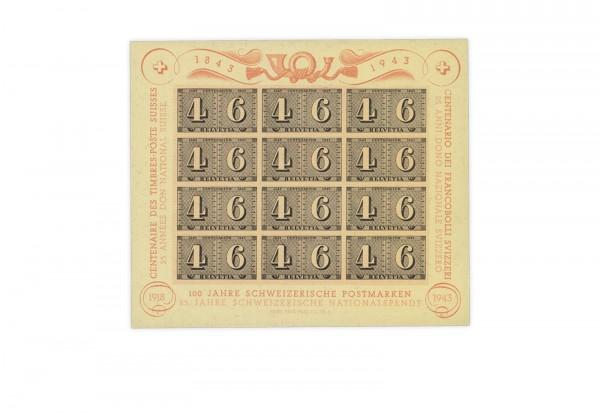 Schweiz Block 9 gestempelt 100 Jahre Schweizer Briefmarken