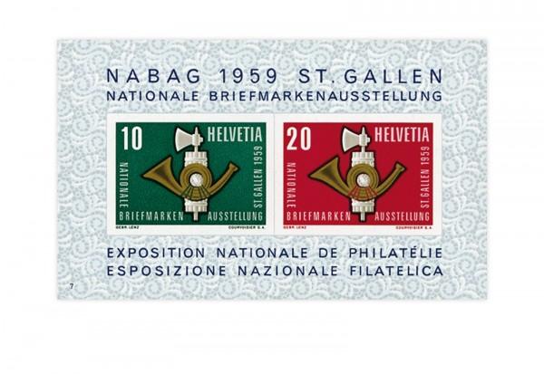 Schweiz Block 16 NABA St. Gallen 1959 postfrisch