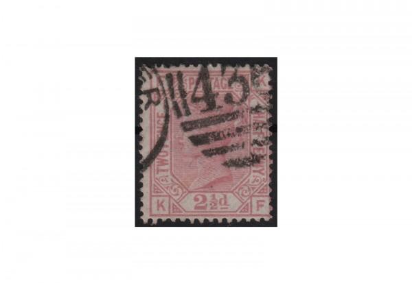 Großbritannien Michel-Nr. 40x gestempelt