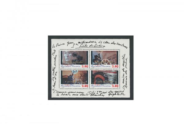 Briefmarken Frankreich 100 Jahre Kino 1995 Block 15 postfrisch