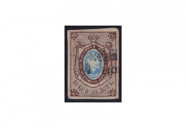 Russland Michel-Nr. 1 gestempelt 10 Kopeken ungezähnt 1857