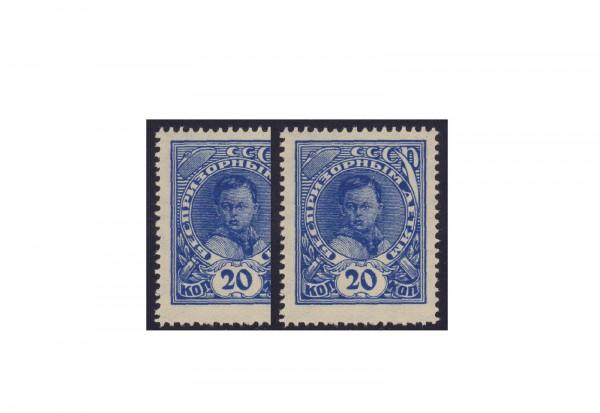 Briefmarke Russland Kinderhilfe 1926/1927 Michel-Nr. A XVIIIY+Z postfrisch