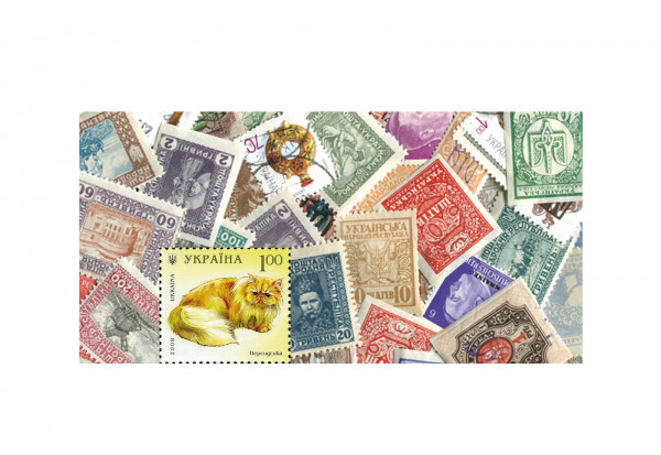 Briefmarken Ukraine 50 Marken postfrisch und gestempelt