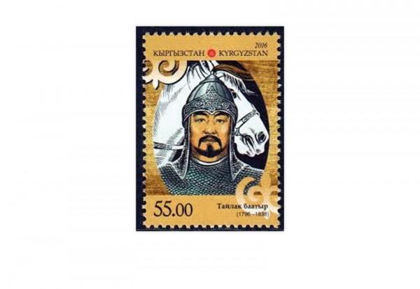 Briefmarken Kirgistan 50 Marken