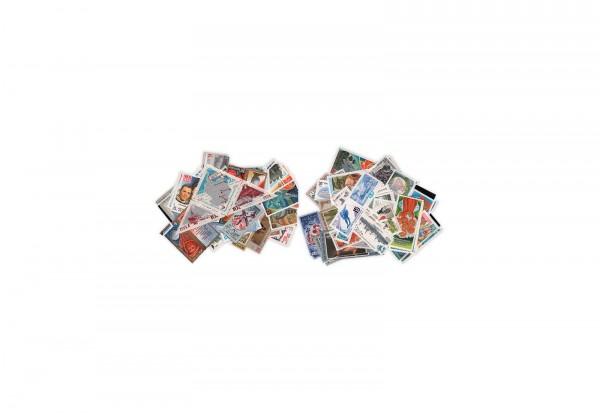Sowjetunion 300 Marken postfrisch