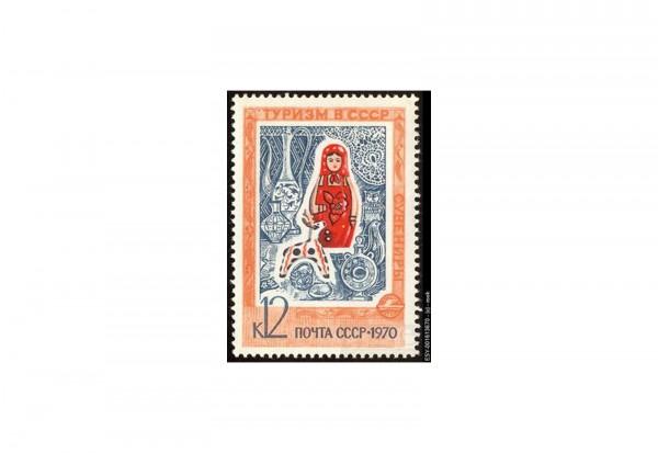 GUS-Staaten 25 Briefmarken postfrisch/gestempelt