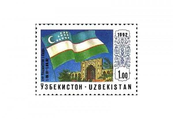 50 Marken Usbekistan Postfrisch/gestempelt