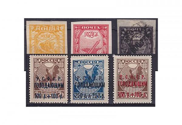 Russland 1918 - 1923 50 Ausgaben ungebraucht und gestempelt