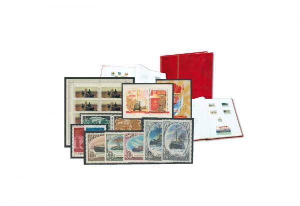 Briefmarken Russland Sammlung postfrisch im Album
