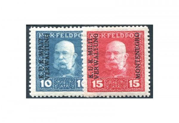 Österreichisch-ungarische Feldpost: Montenegro Mi.Nr. 1/2 **