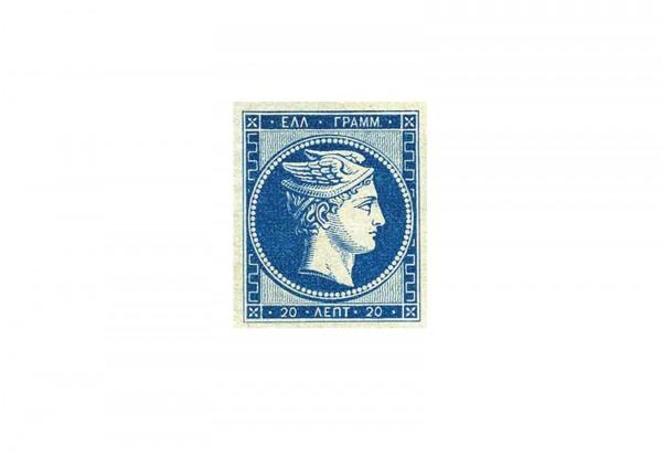 Briefmarken Griechenland 50 Marken