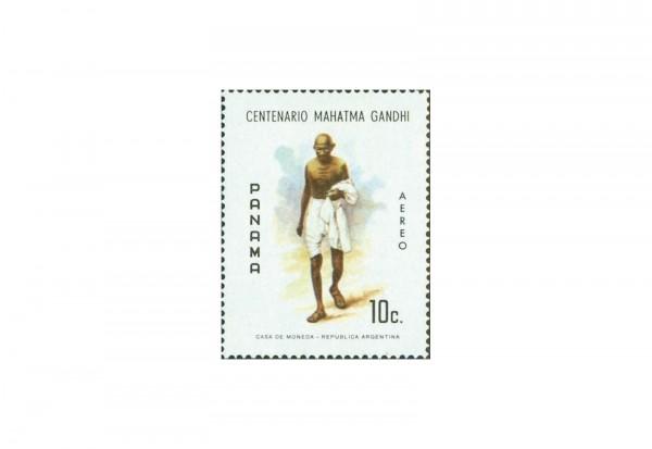 Panama 50 Briefmarken postfrisch und gestempelt