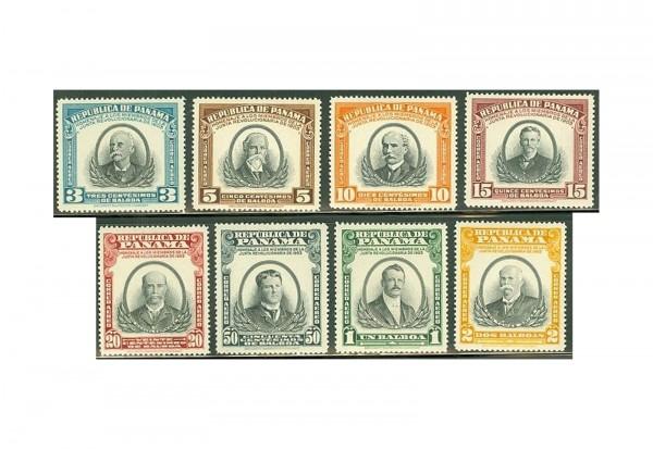Panama 150 Briefmarken postfrisch und gestempelt