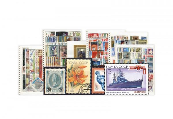 Briefmarken Singapur/Malaysia 200 verschiedene Marken postfrisch und gestempelt