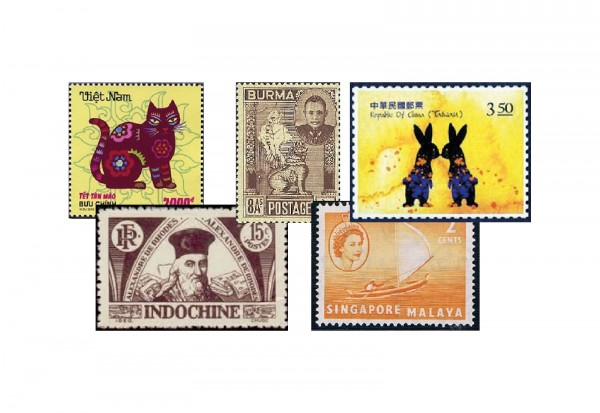 Briefmarken Asien 300 Marken postfrisch und gestempelt