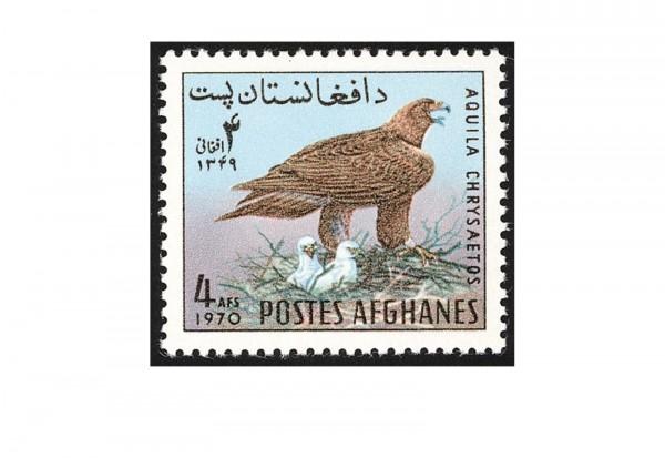200 Marken Afghanistan postfrisch und gestempelt