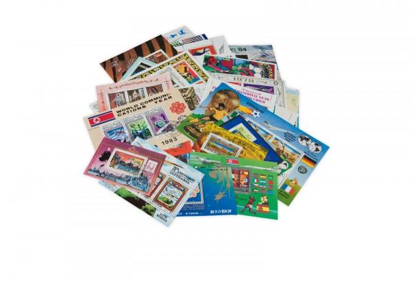 Briefmarken Nordkorea Investment-Lot 100 verschiedene Blöcke und Kleinbogen