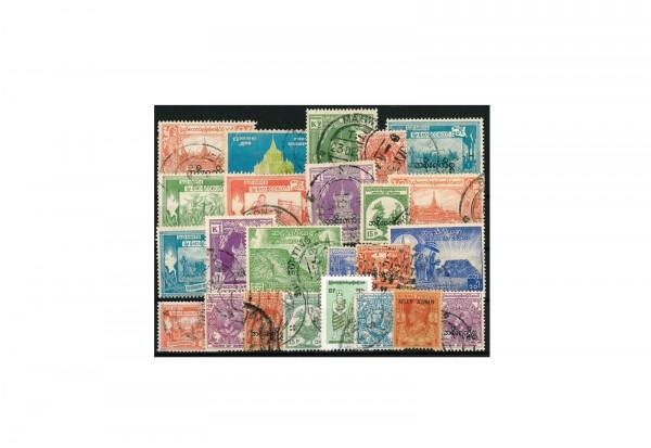 Briefmarken Burma 25 Marken