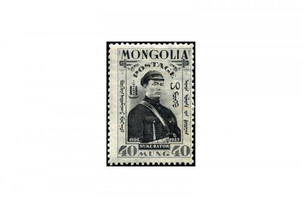 Mongolei 100 Marken postfrisch/gestempelt