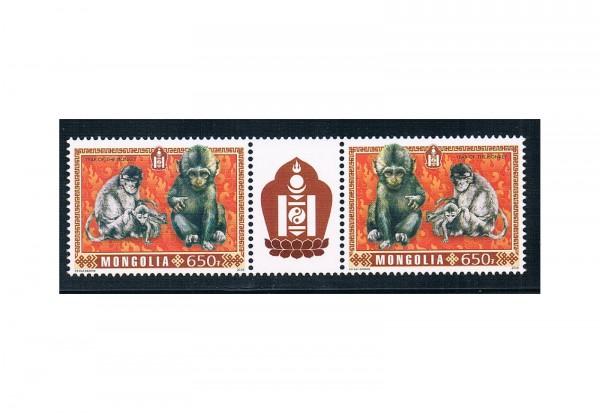 Mongolei 500 Briefmarken postfrisch/gestempelt