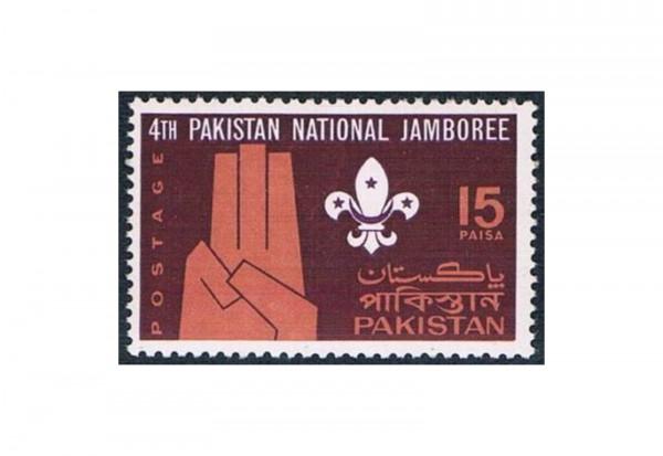 Pakistan 100 Briefmarken postfrisch und gestempelt