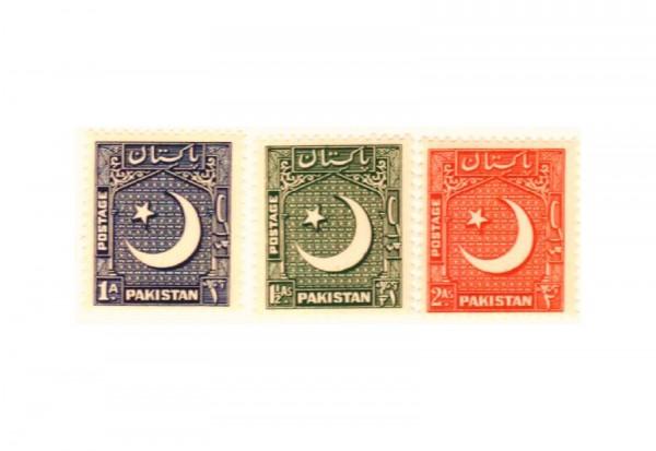 Pakistan 300 Briefmarken postfrisch und gestempelt