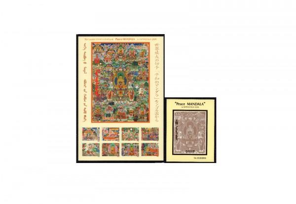 Briefmarken Mongolei Mandala 2004 Michel-Nr. 3499-3508 postfrisch