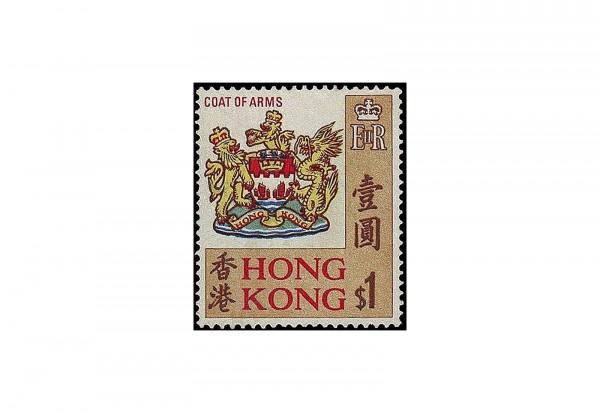 Briefmarken Hongkong-Paket 25 Marken postfrisch/gestempelt