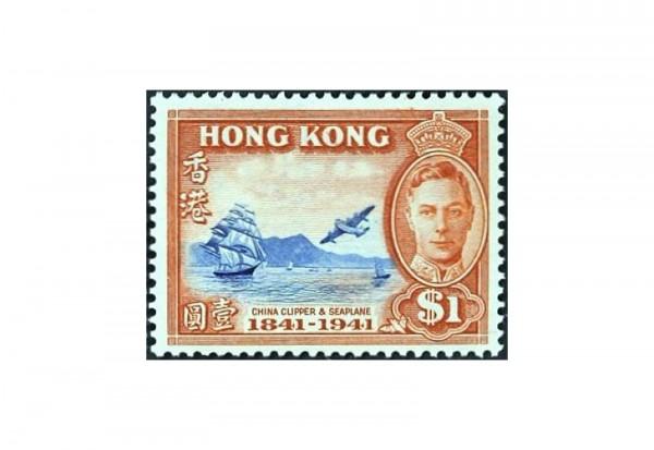 Briefmarken Hongkong 150 Marken postfrisch und gestempelt