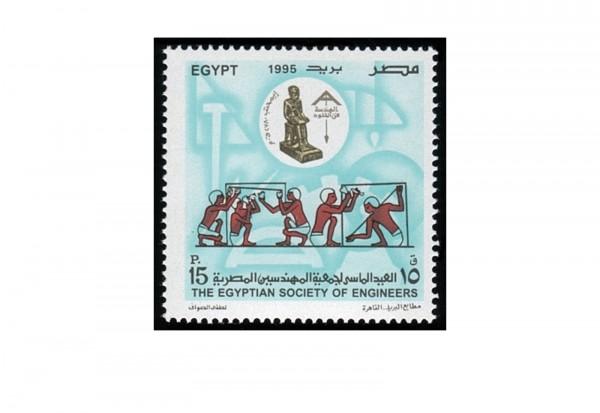 Ägypten 300 verschiedene Briefmarken gestempelt/postfrisch