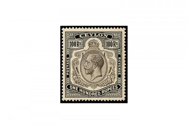 Ceylon und Sri Lanka 50 Marken postfrisch/gestempelt