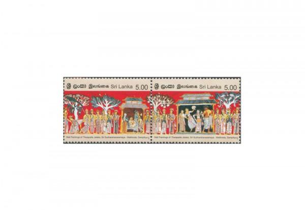 Ceylon und Sri Lanka 200 Marken postfrisch/gestempelt