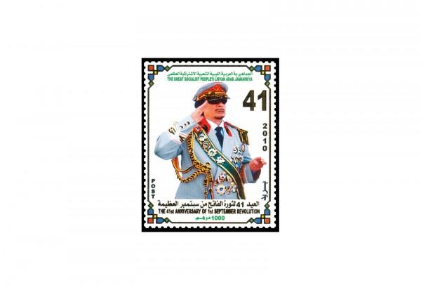 Briefmarken Libyen 50 Marken postfrisch und gestempelt