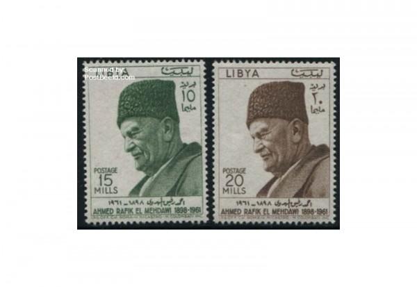 Libyen 200 Marken postfrisch/gestempelt