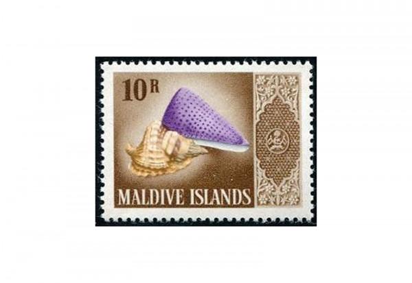 Malediven 150 Marken postfrisch/gestempelt
