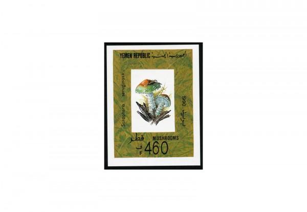Nord-Jemen 50 Briefmarken postfrisch/gestempelt