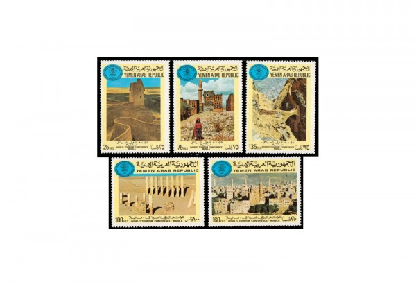 Nord-Jemen 200 Marken postfrisch/gestempelt